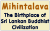 Mihintalava - The Birthplace of Sri Lankan Buddhist Civilization