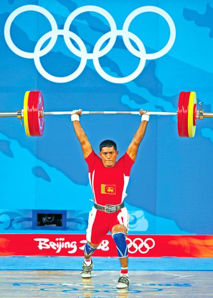 Chinthana Vidanage Sri Lanka Sports News Online edition of Daily News