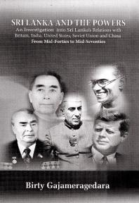 British foreign policy dissertation