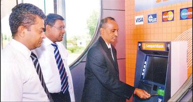 Sampath bank forex rates